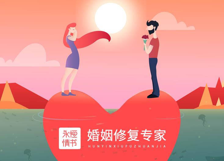 永恒情书荣获3A信用等级认证 企业信用受好评