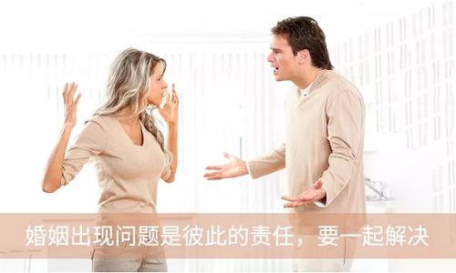 婚姻关系3个层次,你到哪一层了?