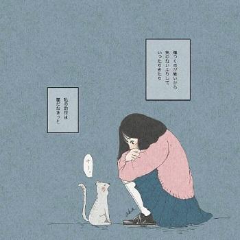 不想错失真爱但又不懂得如何挽回,该怎么办?