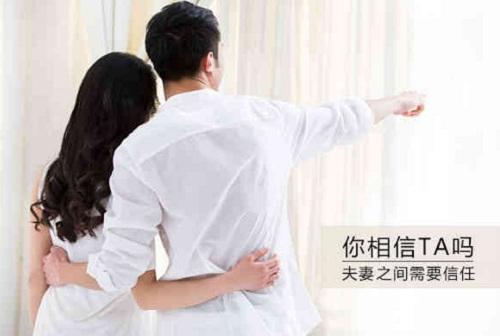 幸福婚姻背后,夫妻间应该如何相处