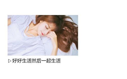 情感咨询师袁新维情_【永恒情书】